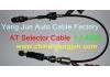 AT Selector Cable:HDLX4009